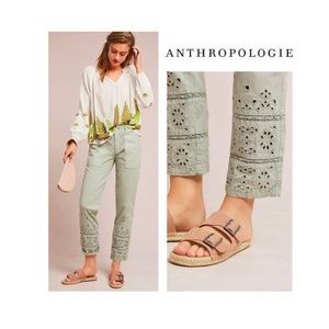 NEW Anthropologie Eyelet Wanderer Utility Pants